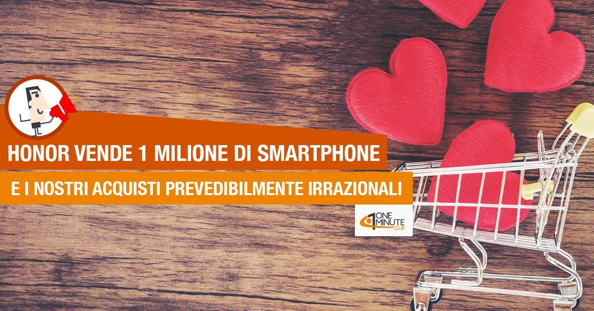 honor-smartphone-acquisti-ariely