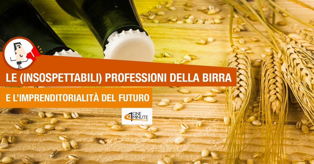 Le (insospettabili) professioni della birra e l'imprenditorialità del futuro