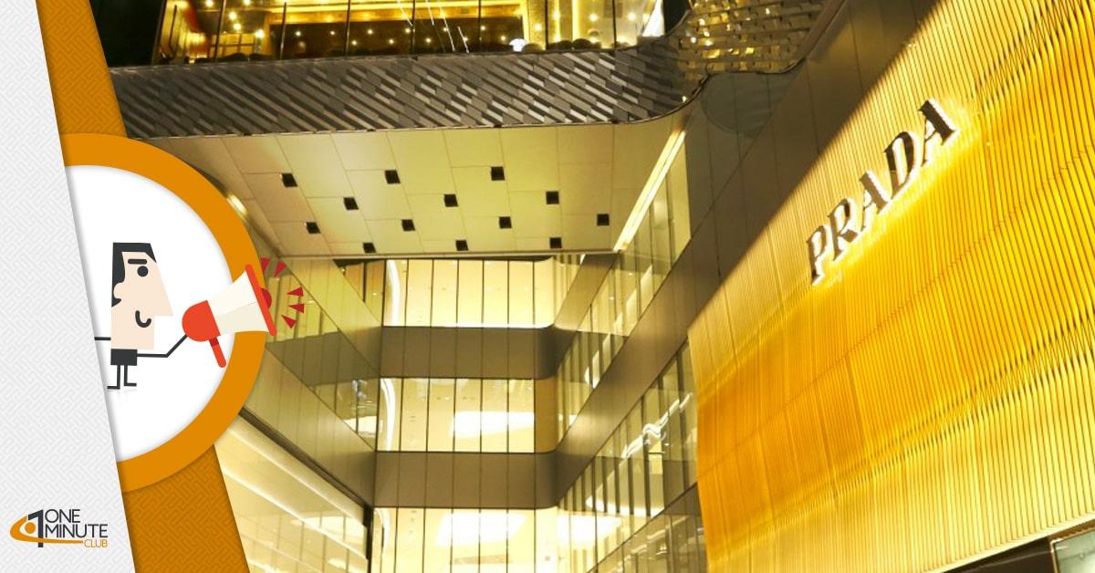 """Prada dice """"stop"""" ai saldi: basta sconti per il secondo semestre"""