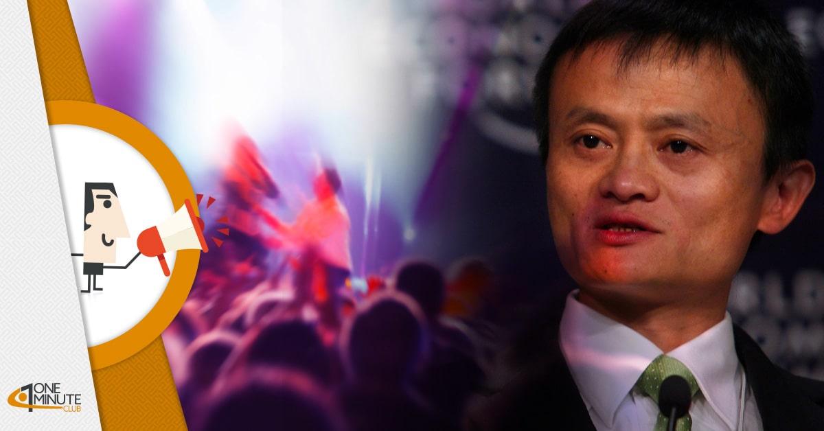 """Jack Ma di Alibaba va in """"pensione"""" da rockstar: la festa d'addio in uno stadio da 80.000 posti"""