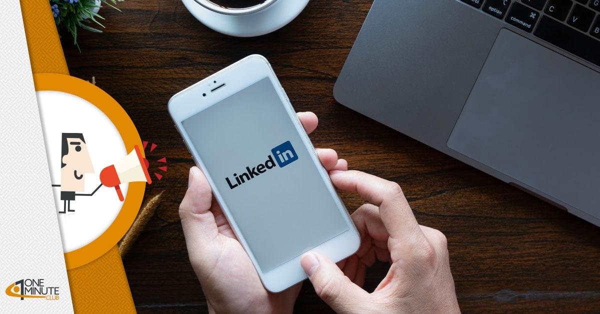 LinkedIn, il test delle competenze cambierà tutto? Introdotto già nei mesi scorsi, si attendono gli sviluppi