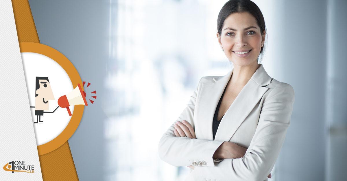 Le 5 caratteristiche del capo che tutte le donne sognano