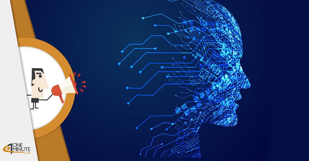 Piano Innovazione 2025: ecco l'Italia digitale dei prossimi 5 anni