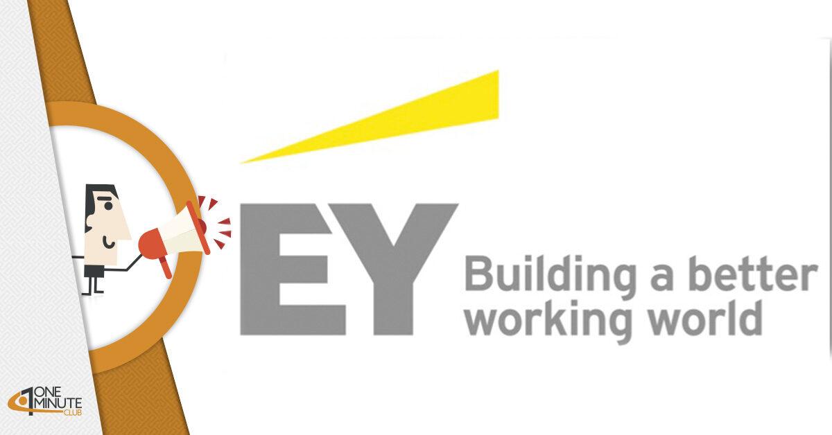 Come trasformare la tua azienda: 3 consigli da Ernst & Young